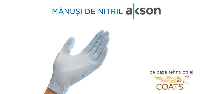Смотровые нитриловые перчатки и то, что вы о них не знали!